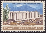 Stamps Greece -  GRECIA - Templo de Apolo Epicuro en Bassae