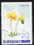 Stamps North Korea -  Mountain Flowers.