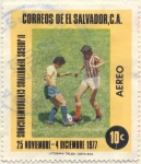 Stamps of the world : El Salvador :  II Juegos deportivos centroamericanos