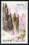 Stamps North Korea -  Diamond mountains.