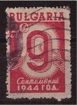 Stamps Bulgaria -  Liberación de Bulgaria