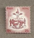 Stamps Nepal -  Emblema