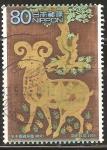 Stamps Japan -   CARNERO  Y  ARBOL  DE  BATIK