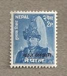 Sellos del Mundo : Asia : Nepal : Rey