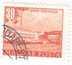 Sellos del Mundo : Europa : Hungría : Edifio en Málvi Teglagyar