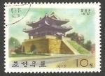 Sellos del Mundo : Asia : Corea_del_norte : 1318 - Pagoda