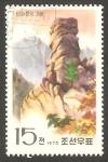Sellos del Mundo : Asia : Corea_del_norte :  1343 - Monte Kumgang Sun
