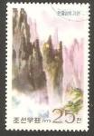 Stamps North Korea -  1344 - Monte Kumgang Sun