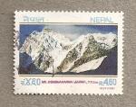 Sellos del Mundo : Asia : Nepal : Montaña Jannu