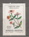 Stamps  -  -  David Merino Gomez