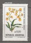 Sellos del Mundo : America : Argentina : Flor