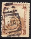 Sellos de America - México -  Monumento a Cuauhtemoc