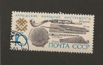 Stamps Russia -  Instrumentos musicales