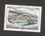 Stamps Russia -  Puente Luzhniki