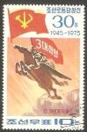 Stamps North Korea -  1313 - 30 Anivº del Partido obrero coreano