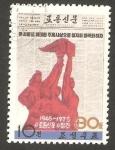 Sellos de Asia - Corea del norte -  1316 - 30 Anivº de la publicación del periodico Rodong Shinmun