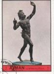 Sellos de Asia - Emiratos Árabes Unidos -  Museo Nacional de Nápoles
