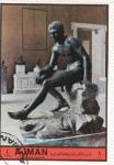 Stamps United Arab Emirates -  Museo Nacional de Nápoles