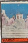 Stamps United Arab Emirates -  Giotto- Sacrificio