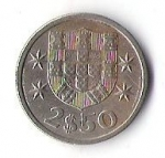 monedas de Europa - Portugal -  ESCUDO REPUBLICA PORTUGUESA (CARA FRONTAL)