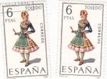 Stamps Spain -  TOLEDO -Trajes típicos españoles (U)