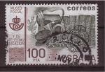 Stamps Spain -  Museo postal y de telecomunicaciones