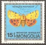 Stamps Mongolia -  RHYPARIA  PURPURATA