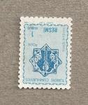 Stamps Asia - Turkey -  Figuras simétricas