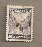 Sellos de Europa - Grecia -  Canal de Corinto