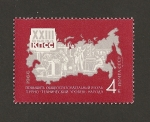 Stamps Russia -  Mapa URSS con símbolos