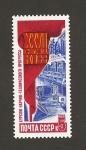 Stamps Russia -  XXVII Congreso Partido Comunista