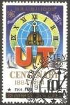 Sellos de Asia - Corea del norte -  1781 C - Centº del horario universal