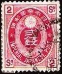 Stamps Asia - Japan -  Clásicos - Japón
