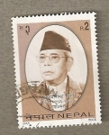 Stamps Asia - Nepal -