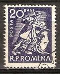 Sellos del Mundo : Europa : Rumania : Minero.
