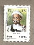 Stamps Asia - Nepal -  El Gran GuerreroBhakti Thapa