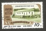 Sellos de Asia - Corea del norte -  1674 - 20 anivº de la dirección para la reorganización de la agricultura