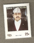 Stamps Nepal -  Rey