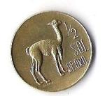 monedas de America - Perú -  SOL DE ORO - REPUBLICA DE PERU (CARA FRONTAL)