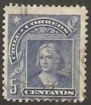 Stamps America - Chile -  58 - Cristobal Colon