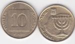 monedas de Asia - Israel -  MONEDA DE ISRAEL