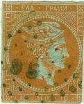 Stamps Greece -  Mercure