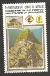Stamps North Korea -  1854 - Exposición de fotos en 3 D de Corea,en Lima
