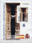 Stamps Spain -  ESPAÑA 2003_4039 ANIVERSARIO DE LA CONSTITUCION. DE LAS CORTES GENERALES