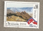 Stamps Asia - Nepal -  Mustang superior