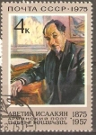 Stamps Russia -  AVETIK  ISSAKYAN