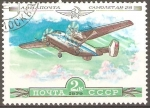Stamps Russia -  AEROPLANO  AH - 28