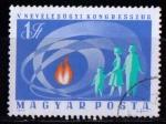 Sellos del Mundo : Europa : Hungría : 2119- Congreso pedagógico húngaro