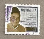 Stamps Asia - Nepal -  Historiador Nayaraj Panta