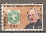 Sellos del Mundo : America : Cuba : Aniversario Sello (18)